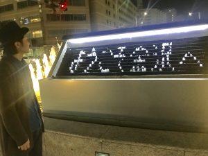 石川能登半島〜台風と一緒〜