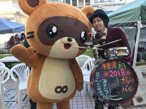 市長にきさぽん 木更津ナチュラルバル1月