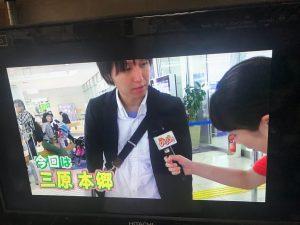 NHKでTV出演!?