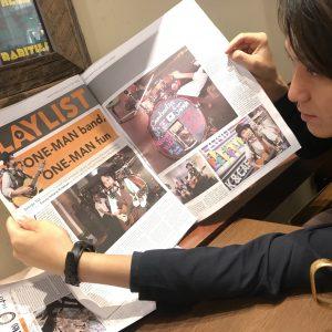 海外の新聞やフリーペーパーに載りました!!
