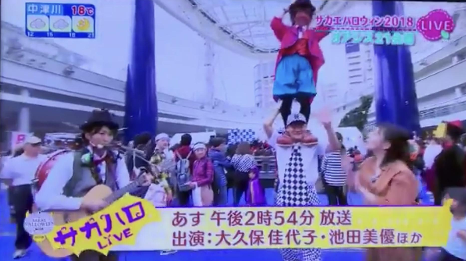 演奏がTVで生中継!?名古屋de大道芸
