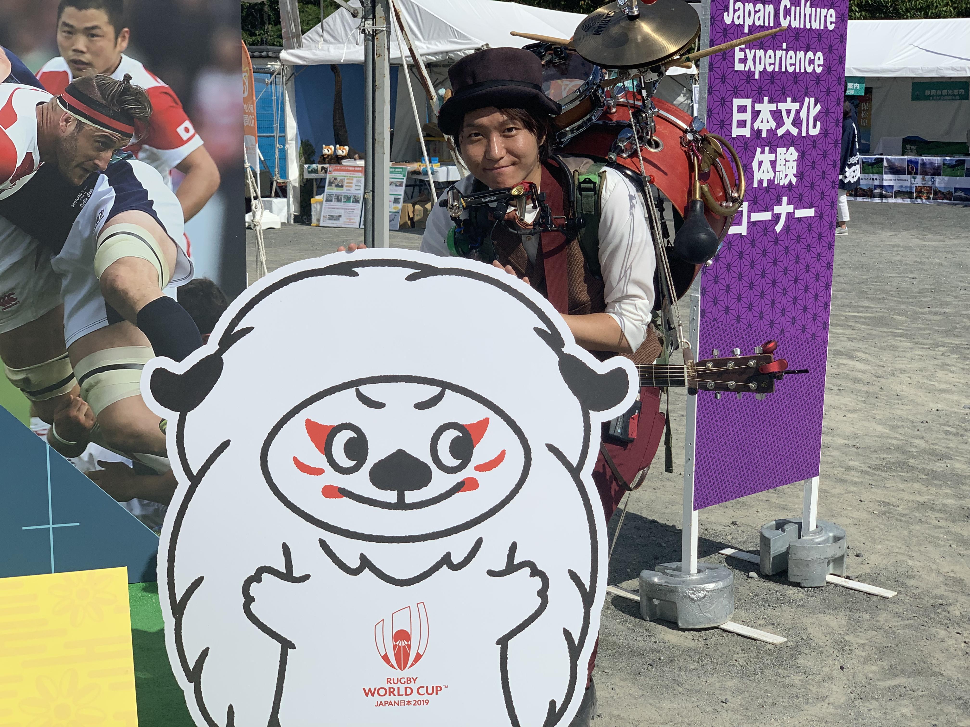 静岡県の駿府城公園で<BR>ラグビーイベント
